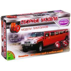 """Велосипед Stinger 700"""" HORIZONT PRO 52"""" серый"""