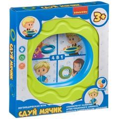 """Набор Disney """"Ариэль"""" - """"Cтань принцессой!"""" (в чемоданчике)"""
