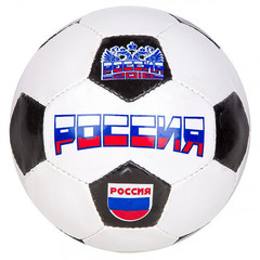 """Мяч футб.,230/250г, №5, PVC , matt, 1poly cot,""""РОССИЯ"""""""