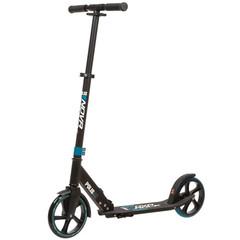 "Мяч футб.,230/250г, №5, PVC ,1poly cot,""РОССИЯ"""