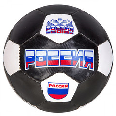 "Мяч футб.,230/250г, №5, PVC ,shine, 1poly cot,""РОССИЯ"""