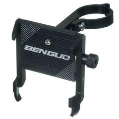 Мяч футбольный, 330-350г, №5, PVC, глянц., 2 слоя, Россия.